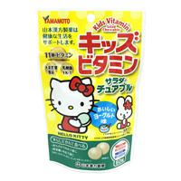 Yamamoto Kanpoh Kids' Chewable Vitamin Salad