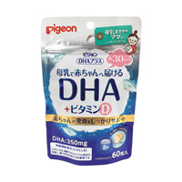 Pigeon DHA Plus, Vitamin