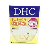 DHC Q10 Cream Ⅱ SS