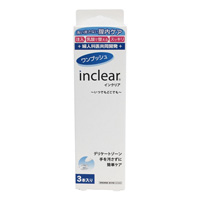 ワンプッシュ inclear 3本入