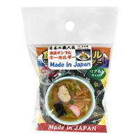 Japanese Craftsmanship, Food Sample Key Holder, Udon