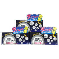 Late Night Meal Diet (30 Days), Set Of 3