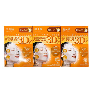 Hadabisei Super Penetration 3D Mask, Ultra Soft, 4-Pack, Set Of 3
