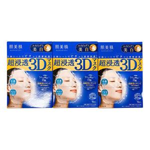 Hadabisei Super Penetration 3D Mask, Aging Care, Whitening, 4-Pack, Set Of 3