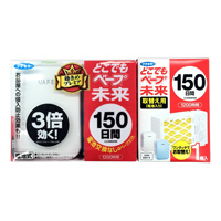 Dokodemo Vape Mirai, 150 Day Set, Pearl White, Main Unit & Replacement Cartridge Set