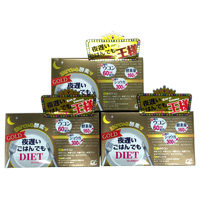 Late Night Meal Diet, GOLD (30 Days), Set Of 3