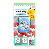 Pokemon Multi Ring, Alola Vulpix