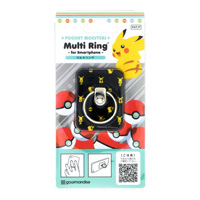 Pokemon Multi Ring, Pikachu Pattern