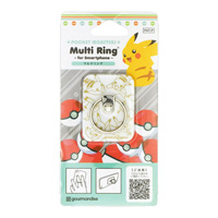 Pokemon Multi Ring, Pikachu