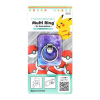 Pokemon Multi Ring, Mew & Mewtwo