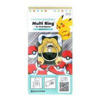 Pokemon Multi Ring, Snorlax