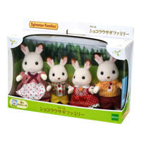 Sylvanian Families 森林家族 兔子家庭