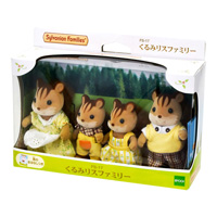 Sylvanian Families, Walnut Squirrel Family