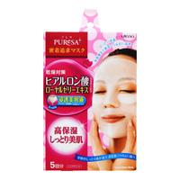 Puresa Sheet Mask, Hyaluronan