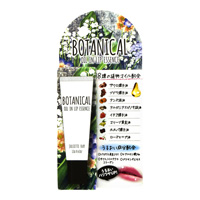 BOTANICAL OIL IN LIP ESSENCE 植物萃取精华保湿唇膏 12g