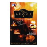 Bub The Aroma Luxury, 12