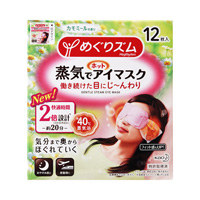 MegRhythm Steam Hot Eye Mask, Chamomile Fragrance (12)