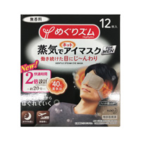 MegRhythm Steam Hot Eye Mask, For Men (12)