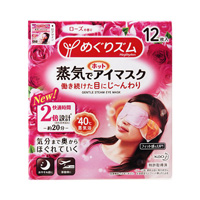 MegRhythm Steam Hot Eye Mask, Rose Fragrance (12)