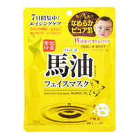 Loshi Moist Aid, Face Mask Horse Oil