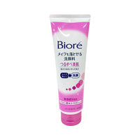 Biore Makeup-Removing Face Wash