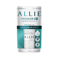 Allie Extra UV Gel (Mini)
