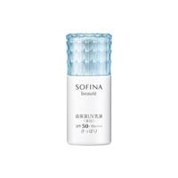 SOFINA beaute Highly Moisturizing UV milk Lotion, (Whitening) SPF50, Refreshing