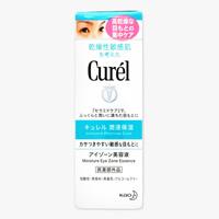 Curel Eye Zone Serum (20g)