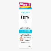 Curel Oil Makeup Remover