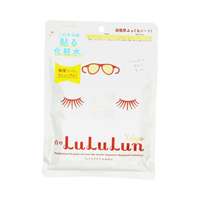 Face Mask White Lululun, 3 (7)
