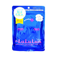 Face Mask Blue Lululun, 3 (7)