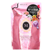Fragrance Body Soap (Refill)