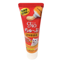CIAO Chu-bu Chicken Fillet