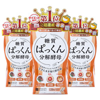 Svelty Pakkun Bunkai Yeast, 120, Set Of 3