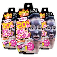 Black Gel Pack, Set Of 3