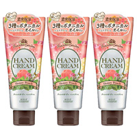 KOSE Precious Garden Hand Cream, Honey Peach, Set Of 3