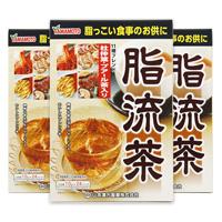 Yamamoto Kanpoh Shiryucha 10g x 24 Packs, Set Of 3