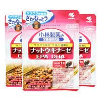 小林制药 营养辅助食品 纳豆激酶・DHA・EPA (30粒) x 3包组