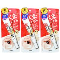 Nameraka Honpo Eye Cream, Set Of 3