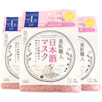 Clear Turn Bihada Shokunin, Sake Mask, Set Of 3