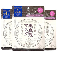 Clear Turn Bihada Shokunin, Black Pearl Mask, Set Of 3
