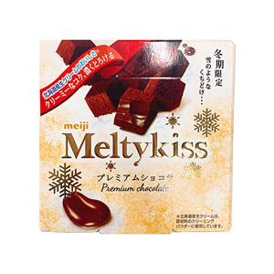 Meiji Meltykiss, Premium Chocolat, 1 Box