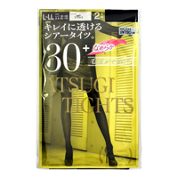 ATSUGI Tights, Beautifully Transparent Sheer Tights, 30 Denier, Black, L-LL (2-Pair Set)