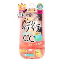 Keana Pate Shokunin Mineral CC Cream, NM Natural Matte