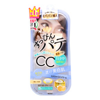 Keana Pate Shokunin Mineral CC Cream, BU Bright Up
