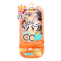 Keana Pate Shokunin Mineral CC Cream, EM Enrich Moist