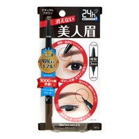Brow Lash EX Water Strong Double-Eyebrow, Natural Brown, Pencil & Liquid