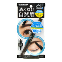 Brow Lash EX Water Strong Double-Eyebrow, Natural Brown