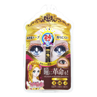 The Rose of Versailles Princess Antoinette Liquid Eyeliner Brown (1)
