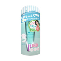CandyDoll Bright Pure Base, Mint Green 30g
